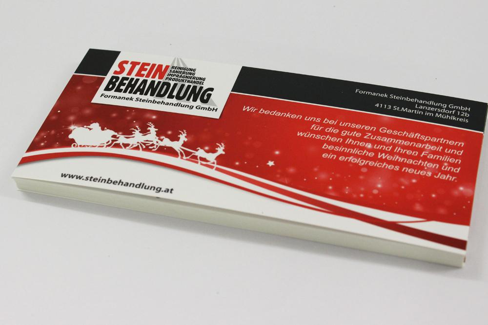 weihnachtskarten 210x99mm