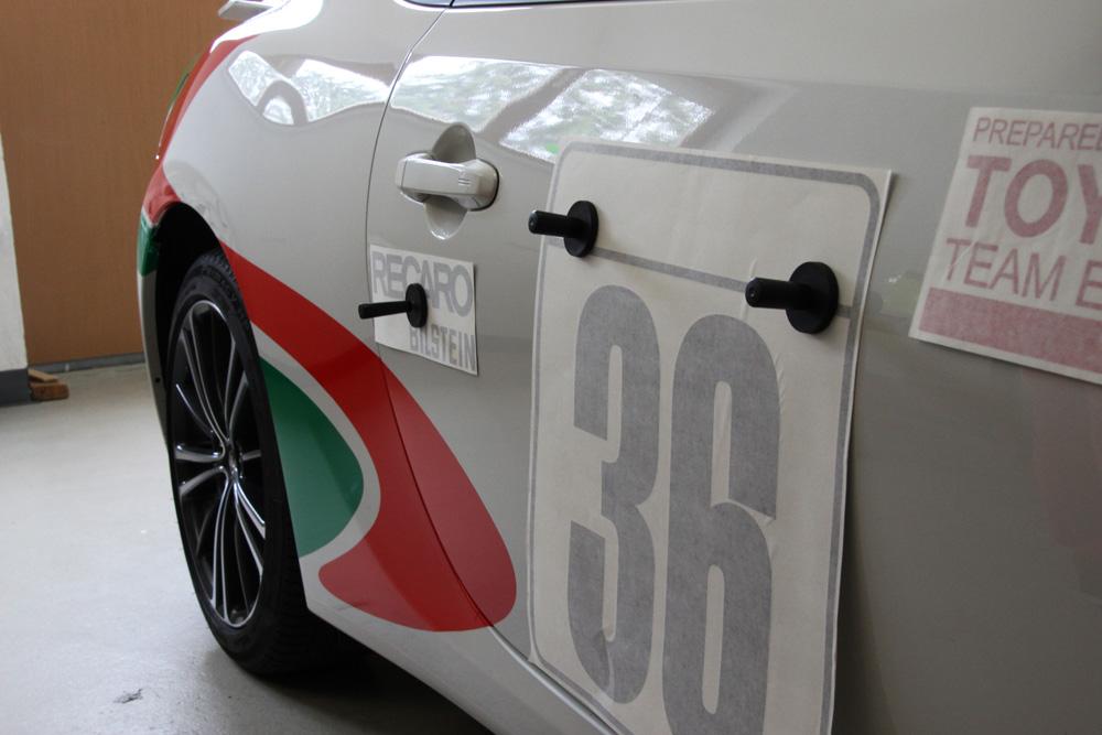 Toyota GT86 Carlos Sainz Aufklabersatz